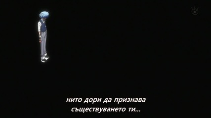 Ansatsu Kyoushitsu - 01 [720p] [bg]