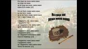 Petranka Kostadinova - Na Srce Mi Lezi Mila Mamo