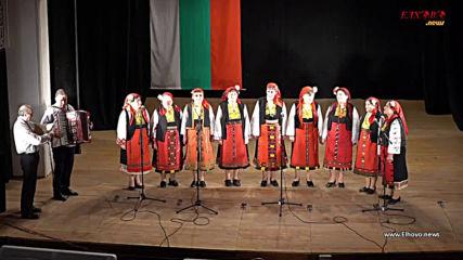 Тематичен концерт посветен на Националния празник на България – Трети март в град Елхово