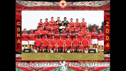 Червени Шампиони