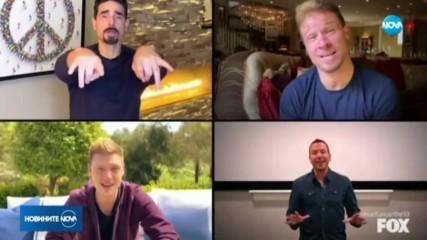 Известните певци по света изнeсоха концерти от домовете си