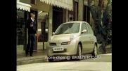 Как Да Паркирате Без Да Си Плащате - Смях