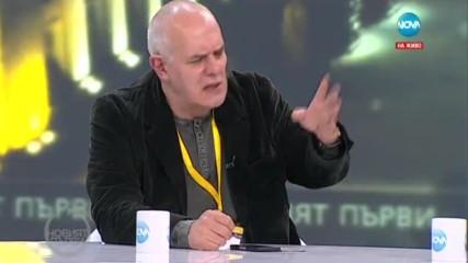 Социолог: Каракачанов е голямото събитие на тези избори