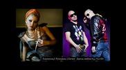 Емануела ft. Румънецa § Енчев - Данък любов Arps - Beat Edit
