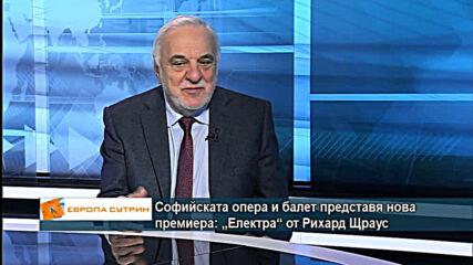 акад. Карталов: Гарантирането на възнагражденията на артистите ни задължава да вървим напред