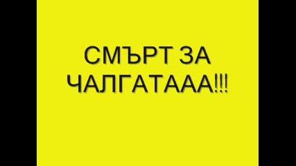 Смърт За Чалгата!!!