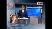 Въоръжен грабеж на банка в Сливен