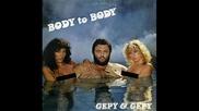 Нула - Gepy & Gepy (1979)
