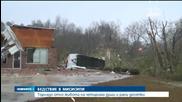 Торнадо взе 4 жертви в САЩ