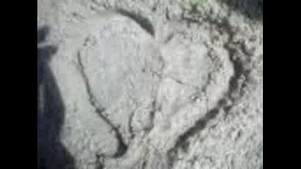 My Heart Тупа - Лупа 4 U