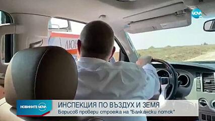 Новините на NOVA (23.09.2020 - късна емисия)