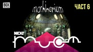 NEXTTV 017: Machinarium (Част 6) Велина от Карлово