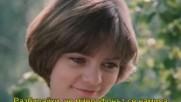 Гостенка от бъдещето / Гостья из будущего - 3 серия С С С Р (1984) bg sub