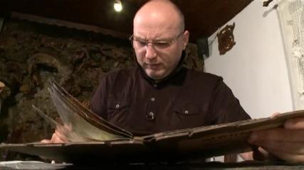 Шеф Манчев попада сред чудатите обитатели на средновековен замък (30.04.2015г.) - част 1