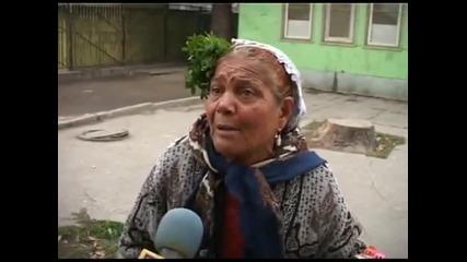 Циганка говори за Изборите