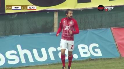 ЦСКА поведе в Стара Загора с гол на Тиаго
