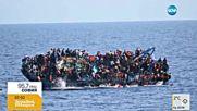 Кораб с бежанци се преобърна край бреговете на Италия