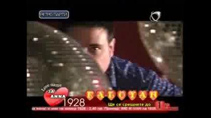Панко И Дора Костива - Няма Проблеми 2