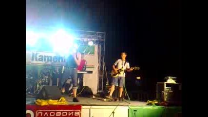 Концерт На P.i.f На Живо От Пловдив 2007