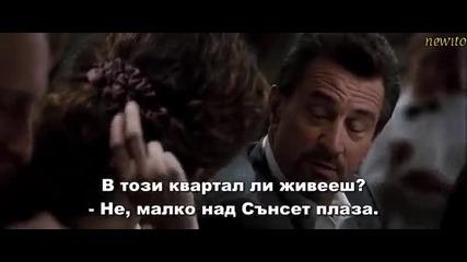 Жега - Heat (1995) 2/7