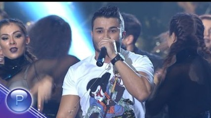 Галин - Царя на купона, live 2016