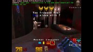 Яко меле - Quake 3