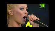 Delia ft. Narkotic Sound - Dulce