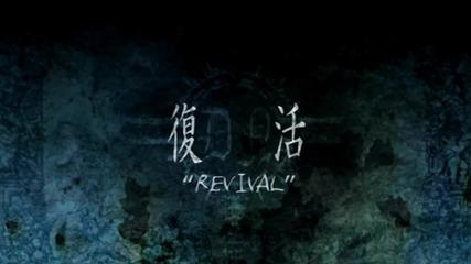 Death Note episode 24 [revival] english dub