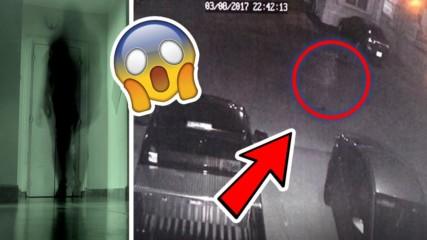 Хора видяха призрак на охранителна камера, но не това е най-зловещото!