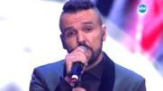 Графа - Може би аз, Може би ти (на живо от наградите на БГ Радио 2017)