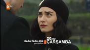 Черни (мръсни) пари и любов * Kara Para Ask еп.37 бг.суб. трейлър 2