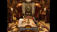[ Bg Sub ] Atashinchi no Danshi - Епизод 11 - Final - 2/2