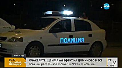 Мъж загина след гонка в полицията в Пловдив