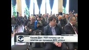 """Касим Дал се обяви за промяна """"отдолу-нагоре"""" в ДПС"""