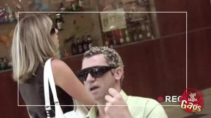 Слепец предлага на бисексуален - Смях