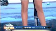 "Джулия Бочева като Beyonce - ""single ladies"" - Като две капки вода"
