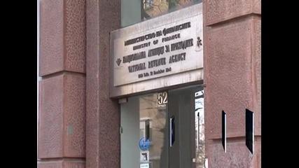 Българите няма да могат да продават имущество, ако не са си платили здравните вноски