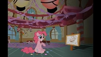Пинки пай- Време е за Парти!