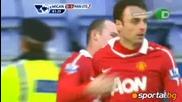 Уигън 0 : 4 Манчестър Юнайтед Вcички Голове