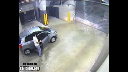 Parking Exit Fail
