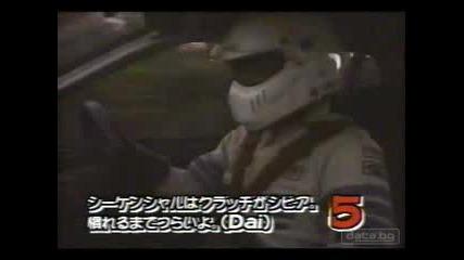 Nissan Skylne 0 - 300km/h За 13.72 Secundi