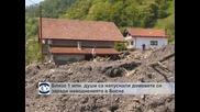 Почти 1 милион души са евакуирани при наводненията в Босна