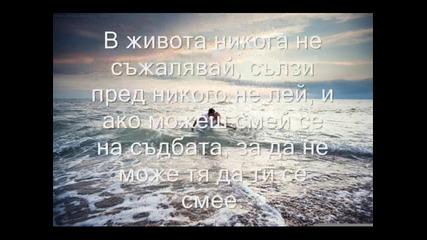 ---lo0owe---