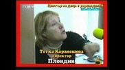 Господари на ефира 07.07.2008 - Част 2