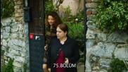 Двете лица на Истанбул(fatih Harbiye) -75еп бг аудио