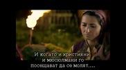 Бг Суб Питай Сърцето Си ( Yuregine Sor 2010 ) Част 6