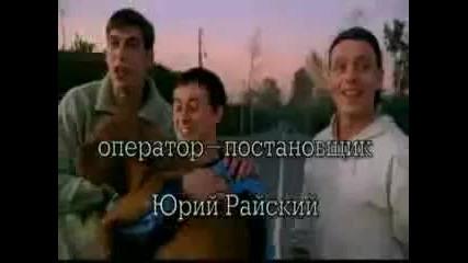 Интрото на Бригада - най - добрия сериал!