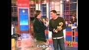 Господари На Ефира - Румен Луканов Получава Златен Скункс !