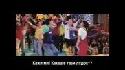 Kuch Kuch Hota Hai - Koi Mil Gaya Bg Sub