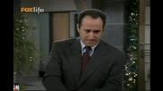 Дарма и Грег, епизод 09, сезон 04